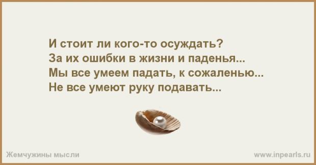 Обложка произведения 'Афоризм 593. Об ошибках.'