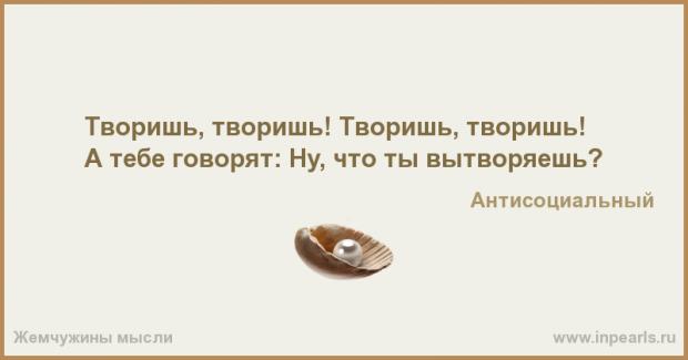 Обложка произведения 'Афоризм 616. О вдохновении.'