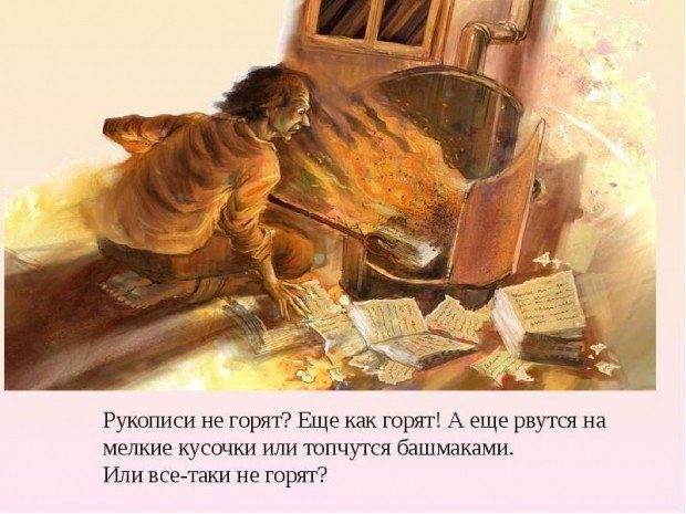 Обложка произведения 'Афоризм 635. О произведениях.'