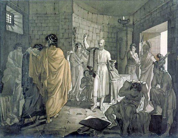 Обложка произведения 'Афоризм 653. О философии.'