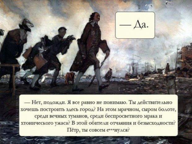 Обложка произведения 'Афоризм 679. О Петре I.'