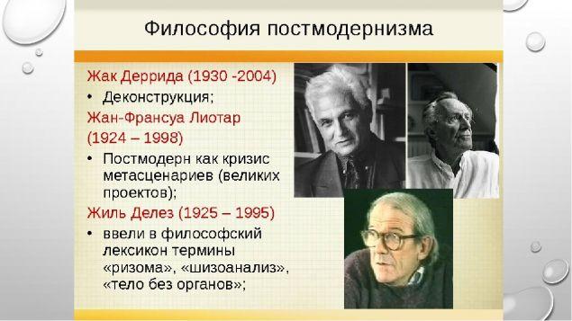 Обложка произведения 'Афоризм 2304. Постмодернизм.'