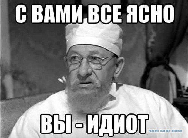 Обложка произведения 'Афоризм 684. О судьбе.'