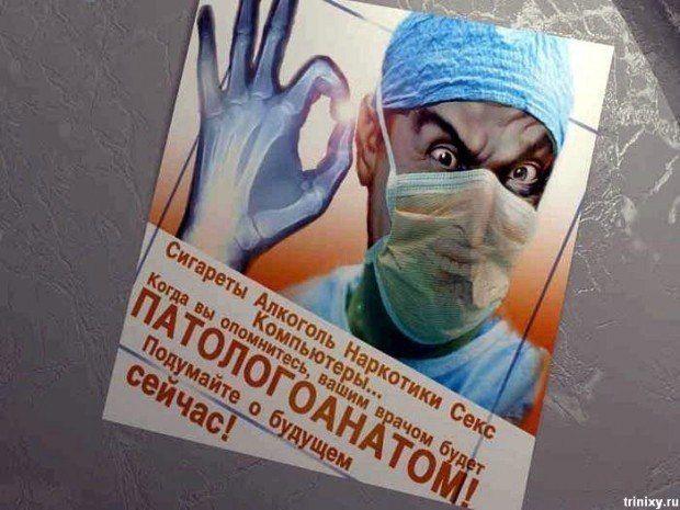 Обложка произведения 'Афоризм 731. О врачах.'