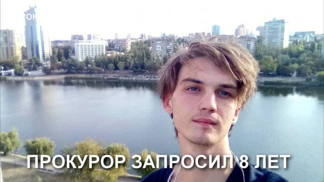 Обложка произведения 'О бедном хохле замолвите слово… или мои вопросы к российскому правосудию'