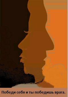 Обложка произведения 'Закономерности в эмоциональной сфере.'