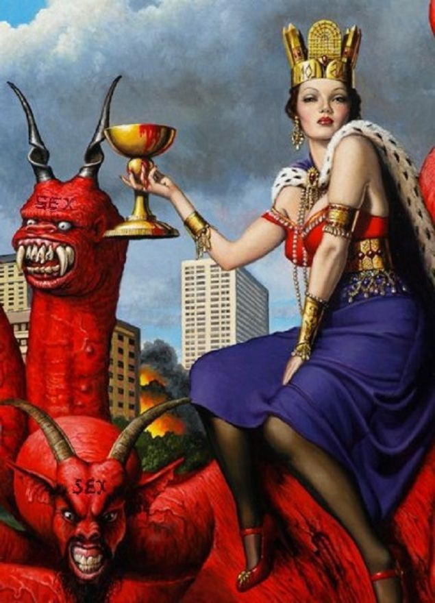 Обложка произведения 'Апокалипсис в сознании'