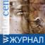 Аватар Журнал Writercenter.ru Ула Сенкович