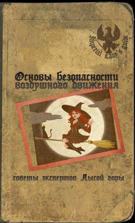 http://writercenter.ru/uploads/images/01/22/10/2016/03/07/dc8a31-big.jpg