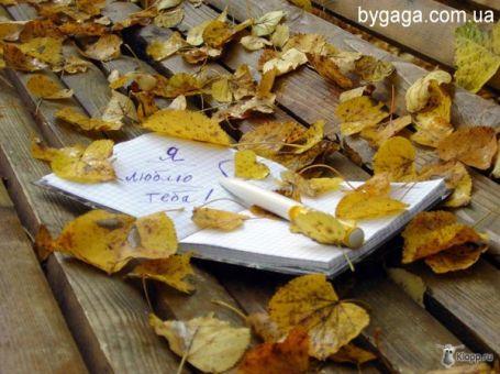 Обложка произведения 'Осенний блюз'