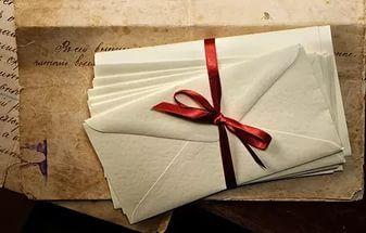Обложка произведения 'Я каждый день пишу тебе письмо'