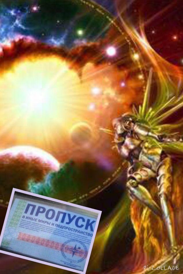 Обложка произведения 'Подарок'