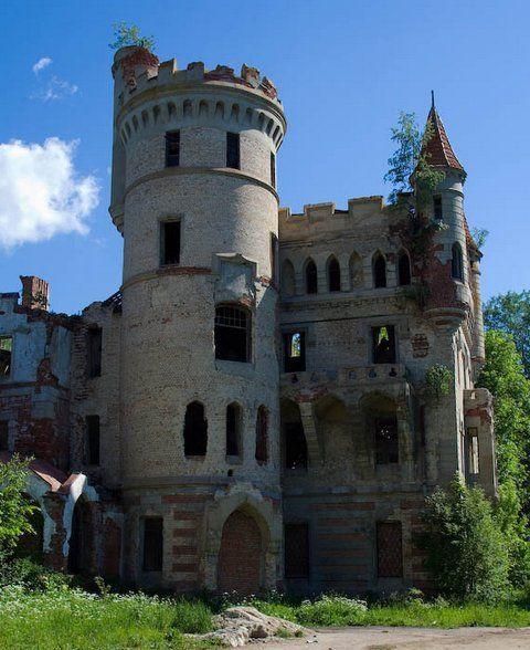 Обложка произведения 'Старый Замок'