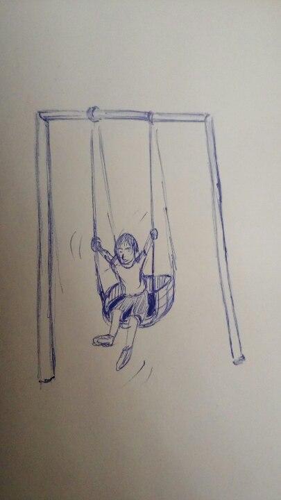 Обложка произведения 'Дети'