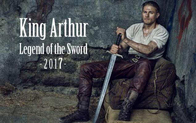 Обложка произведения 'Меч короля Артура'