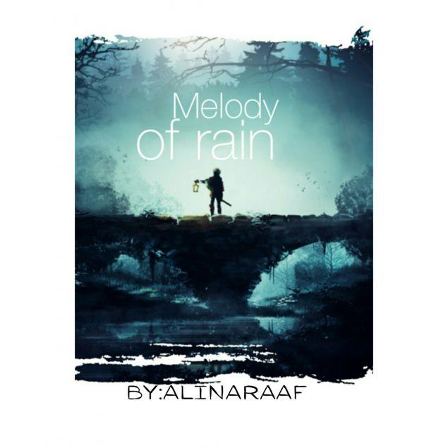 Обложка произведения 'Мелодия дождя'