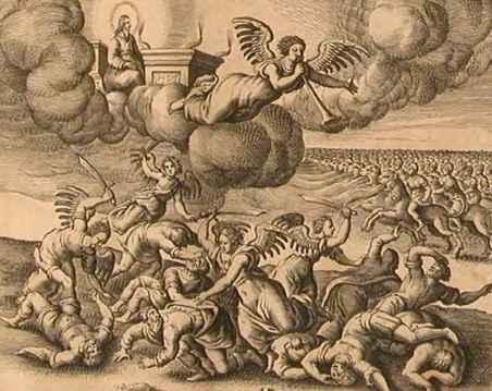Обложка произведения 'Цари и Боги'