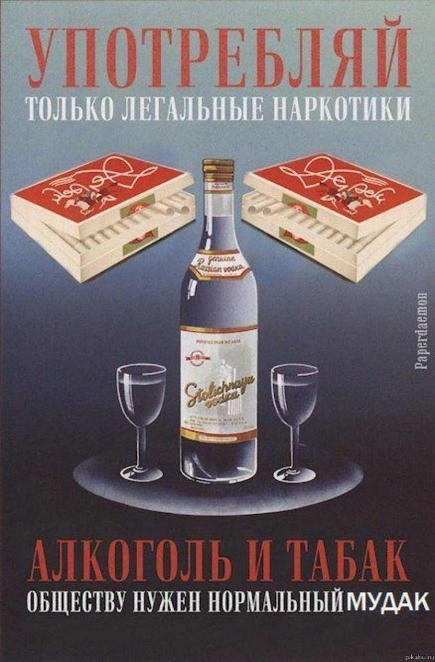 Обложка произведения 'Не пропаганда!'