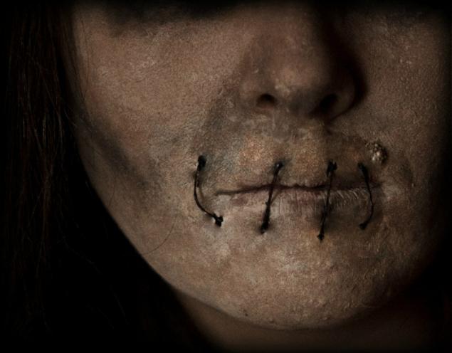 Обложка произведения 'Молчи и ненавидь'