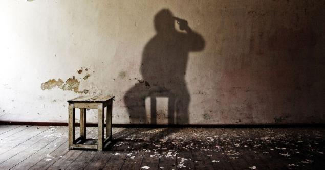 Обложка произведения 'Депрессив'