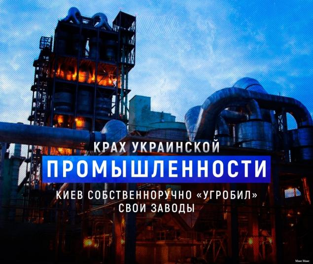 Обложка произведения 'Всемирная география Украины'