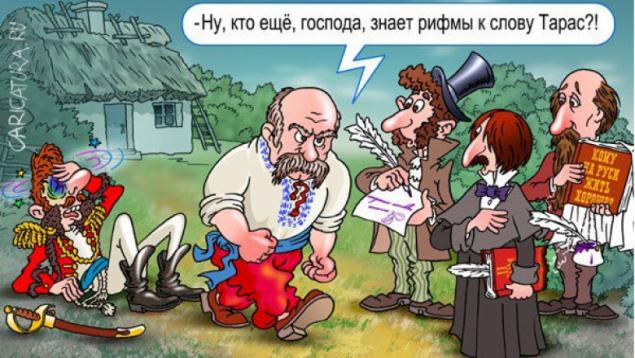 Обложка произведения 'Всемирная история Украины'