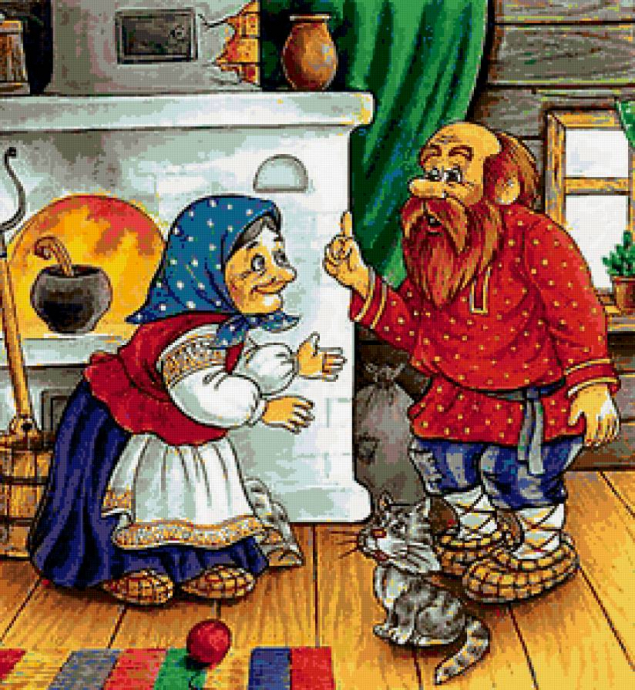 Обложка произведения 'Хорошо иметь домик в деревне'