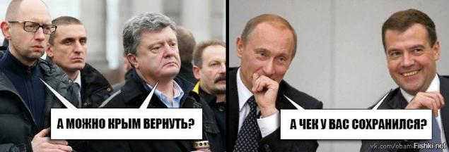 Обложка произведения 'Как зачадили Крым'