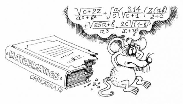 Обложка произведения 'Математика'