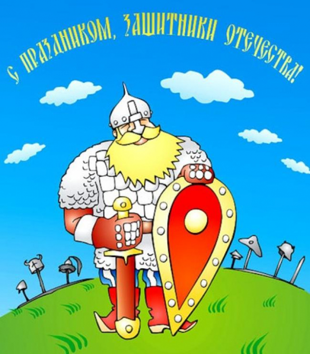 Обложка произведения 'Будущим защщитникам'