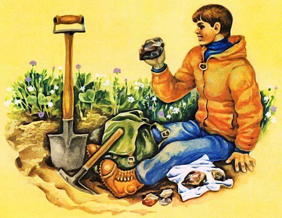 Обложка произведения 'Как найти полезные ископаемые'