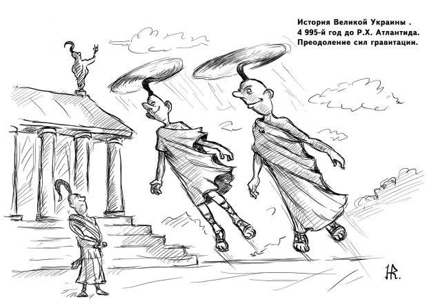Обложка произведения 'Новейшая всемирная история'