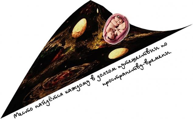 Обложка произведения 'Вопрос жизни.'