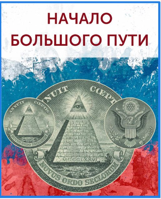 Обложка произведения 'Начало большого пути'
