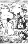 Обложка Легенда бамбуковой рощи