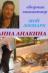 Котик - обормотик ))) / МОЙ ЗООПАРК ... (реализм) / Анакина Анна