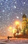 Обложка Москва