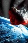 Обложка Метеорит