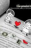 Обложка 14 февраля — День всех влюблённых.