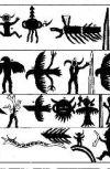 Обложка Повелитель волкозубов (The Lord of the Lycodons)