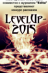 ФИНАЛЬНОЕ! / LevelUp - 2015 - ЗАВЕРШЁННЫЙ КОНКУРС / Марина Комарова