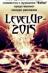Драконячий инкубарий / LevelUp - 2015 - ЗАВЕРШЁННЫЙ КОНКУРС / Марина Комарова