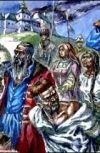 Обложка Краткие истории о русских полоняниках XVII века