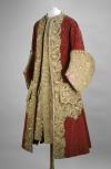 Обложка Кафтан из красной объяри, или Проклятие императора