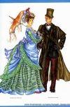 Обложка Лорд и Дама