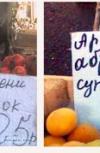 Обложка Размышление 074. «Русский язык – это язык клоаки» и гусейнов.