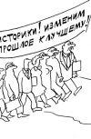 Обложка Сказочные истории.