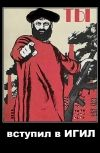 Обложка Бандитизм