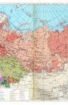 Обложка Немного правды об СССР