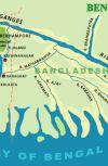 Обложка У какой реки самая крупная в мире дельта?